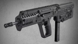New! IWI TAVOR X95 XB17-9 9mm 17 inches Bullpup 32+1 Black