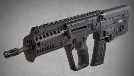 BACK IN STOCK – ONE UNIT! IWI TAVOR X95 XB16 16.5 inches Bullpup 30+1 Black