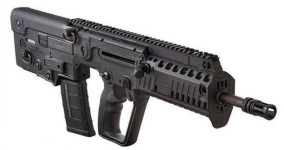 BACK IN STOCK! IWI TAVOR X95 XB16L 16.5 inches Bullpup LEFT HAND 30+1 Black